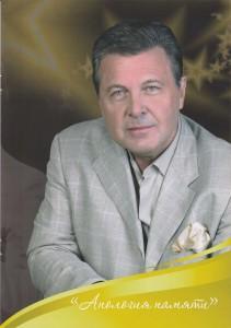 биография Льва Лещенко