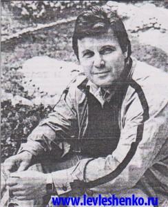 Лев Лещенко, 1973 год