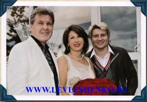 Лев Лещенко и Николай Басков