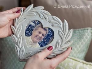День Рождения Льва Лещенко
